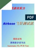 AIRBASE-JY-02