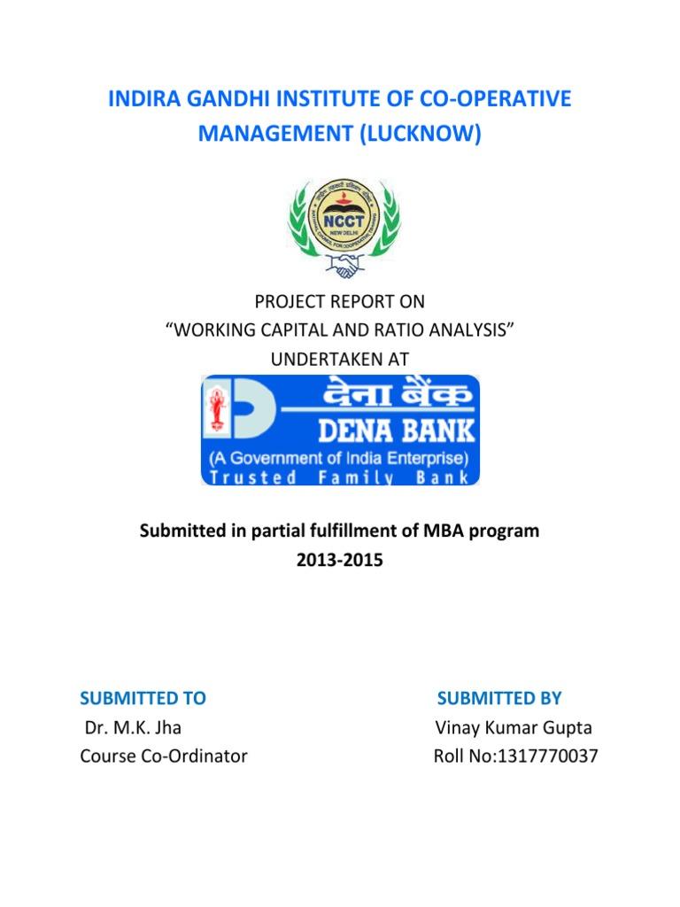dena bank working capital and ratio analysis vinay