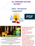 Prietenia -Comoara Cea Mai de Pret( Rus, Ro)