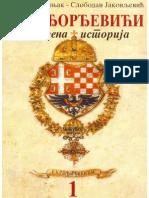 Milorad Bošnjak - Slobodan Jakovljević
