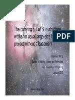 Sub Structure