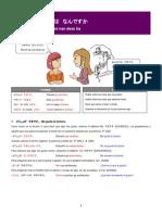 1392231649_A1_L11.pdf