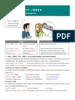 1392231730_A1_L13.pdf