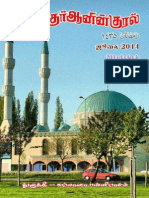 Quraanin Kural-July-2014