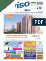Aviso (DN) - Part 1 - 26 /648/
