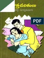 UdatthaCharithalu by ChitthareddySuryakumari
