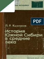 Bx 00000157