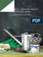 Σχολικοί - Αστικοί Κήποι