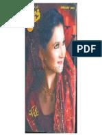 Digest jan 2016 pdf shuaa