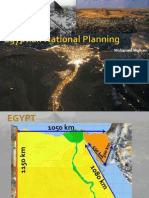 egyptian national planning