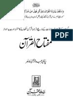 Miftahul Quran by Prof. Abdul Rehman Tahir
