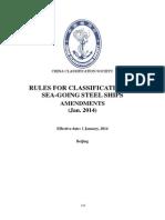 Amendments to CCS Rules (2014.1)-E