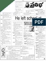September('05) 6 - Spoken English
