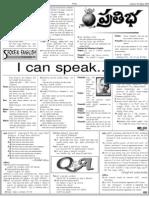 October ('05)7 - Spoken English