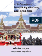 Cambodian MPs Directory