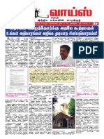 Mathi Voice 41th Issue
