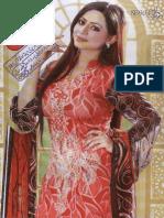 August khwateen pdf digest 2014