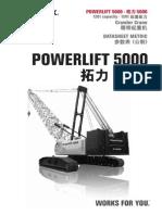 TEREX Powerlift 5000