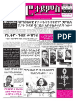 afrotimes_041214
