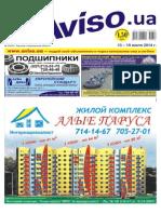 AvisoKharkov26(423) Blue Part