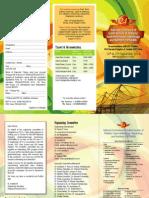 Pediatric Gastroenterology Conference 2014 Invitation