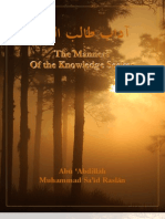 the manners of the student of knowledge
