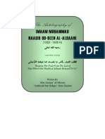 TheAutobiographyofImaamal-Albaani