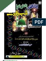 Lailatul Qadar afzal hai ya Shab-e-Wiladat
