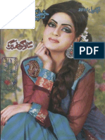 Khawateen Digest April 2014