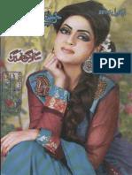 Khawateen Digest August 2013 Pdf