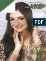 Khawateen Digest March 2014