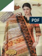 Khawateen Digest June 2014