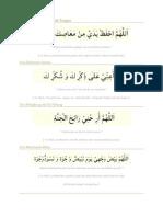 bacaan aduulwudhu