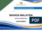 Dokumen Standadr Thn 4