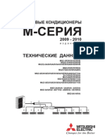 Mitsubishi Electric M-Series BOOK 2009-2010 RUS