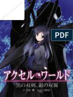 Accel World Side Story1 - Twin Black Swords, Twin Silver Wings