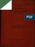 Natya Shastra of Bharata Muni With Abhinava Bharati I - Madhsusudan Shastri