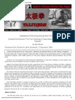 CFI Explanations of Yang Style Neigong