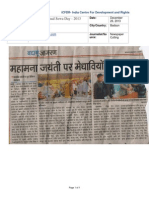 Danik Jagran covers iCFDR Annual Sewa Day - December 25, 2013