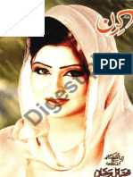 Monthly Kiran Digest July 2014 - Digest.pk