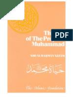 Life Of Prophet Muhammad - Abdur-Rahman Azzam