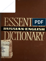 Essential Russian-English dictionary