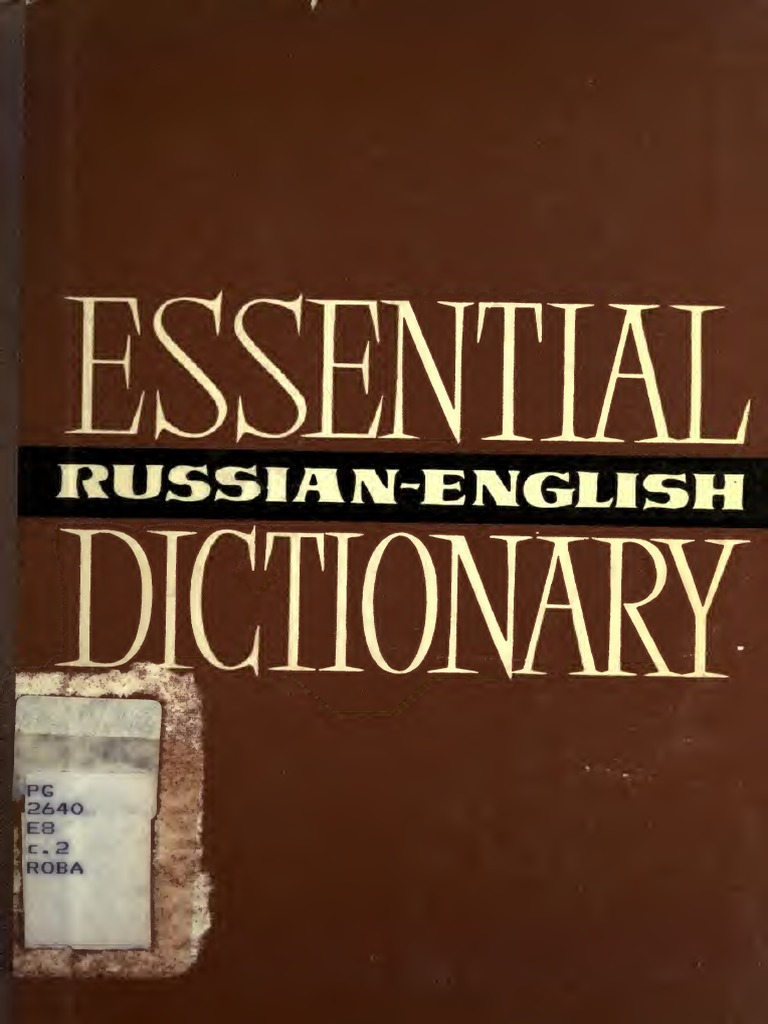 Essential Russian-English dictionary | Grammatical Gender | Grammatical  Number