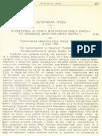 Pismo crnogorskog Zbora ruskom izaslaniku grofu Marku Iveliću od 3. jula 1804. godine