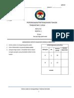 Midyer Bio Paper2 (Repaired)