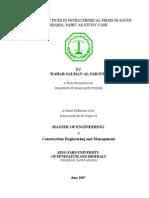 CEM600 Design Practice in Petrochemical