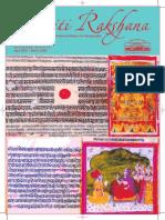 Kriti Rakshana April08-March09