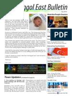 PE Bulletin - July 2014