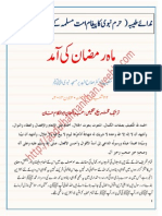 20 June2014 Masjide Nabvi