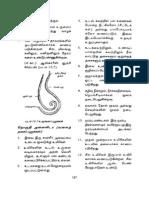 Std08 Science TM 2